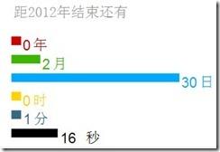 20121001235848_thumb.jpg