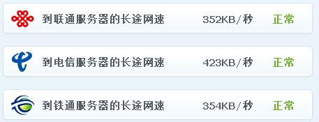 QQ截图20141020225842